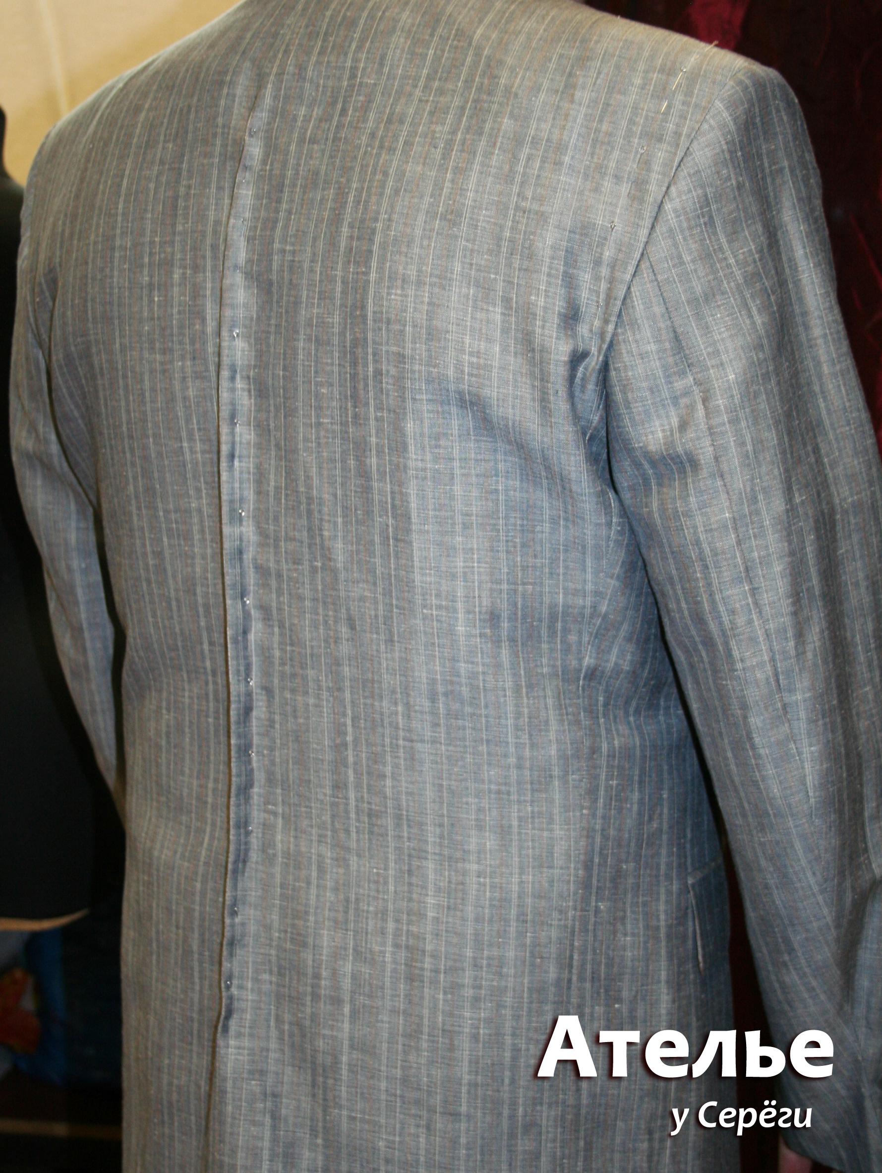 Подгонка пиджака по фигуре