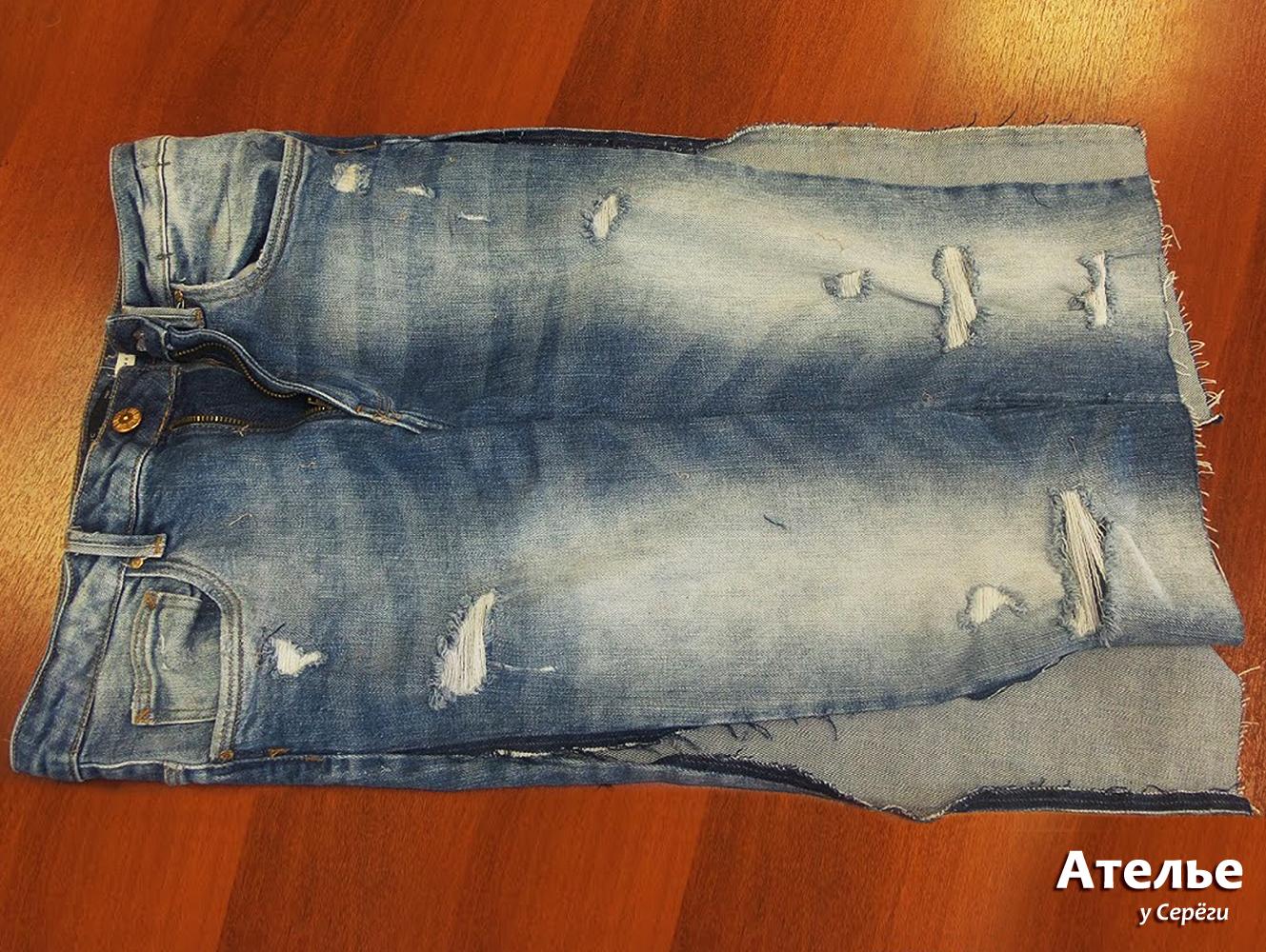 Юбка с джинсов в домашних условиях
