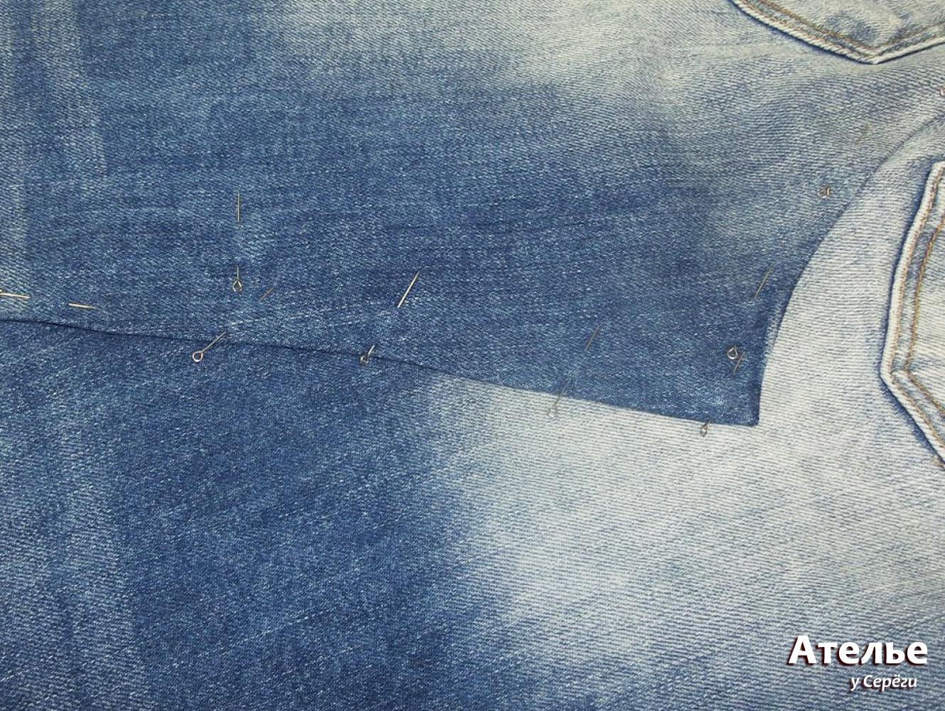 Юбка из джинсов - готовим швы к отделочной строчке.